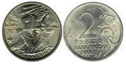 Монеты 2000 г. новороссийск,  1 рубль 1999 с Пушкиным, есть монеты СССР