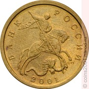 продаю монеты копейки рубли редкие