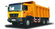 Продам самосвалы Шанкси Шакман Shacman  SHAANXI в,  Омске 6х4 25 тонн ,  2350000 руб..