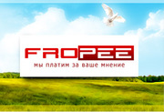 FroPee