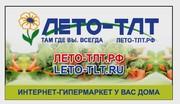 Доставка продуктов на дом в Тольятти ЛЕТО-ТЛТ