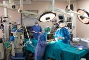 Лечение рака за рубежом,  в Турции – компания X-traMED
