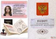 Помощь в регистрации (Ставропольский район)