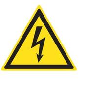 Ремонт и обслуживание электрооборудования вашего предприятия