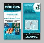 Фиш спа,  Пилинг рыбками,  Лечение Псориаза