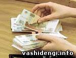 Кредит  без дохода Экспресс кредит Тольятти