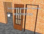 Установка межкомнатных дверей в Тольятти