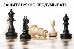 Юридические услуги,  представительство в суде в Толятти