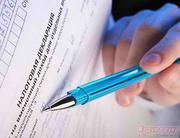 Заполнение налоговых деклараций 3-НДФЛ ,  ВОЗВРАТ НАЛОГА