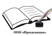 Требуются авторы по дисциплине  материаловедение