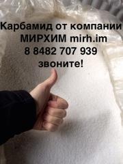 Поставляем карбамид и аммиачную селитру оптом с ведущих заводов России