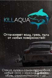 Киллаква - водоотталкивающее средство Killaqua