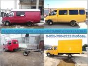 Газель цельнометаллическая ГАЗ 2705: переоборудовать в ГАЗ 3302,  33023