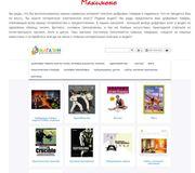 интернет-магазин цифровых товаров