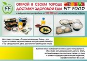 Бизнес по доставке фитнес еды